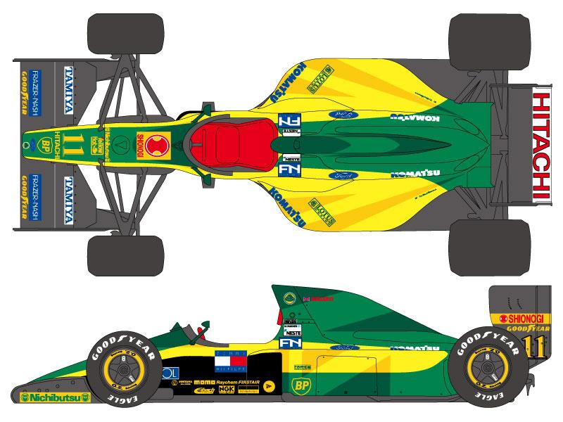 1:20 Lotus 102D 1992 Decals (for Tamiya Kits) | SHK D303 | Shunko Models