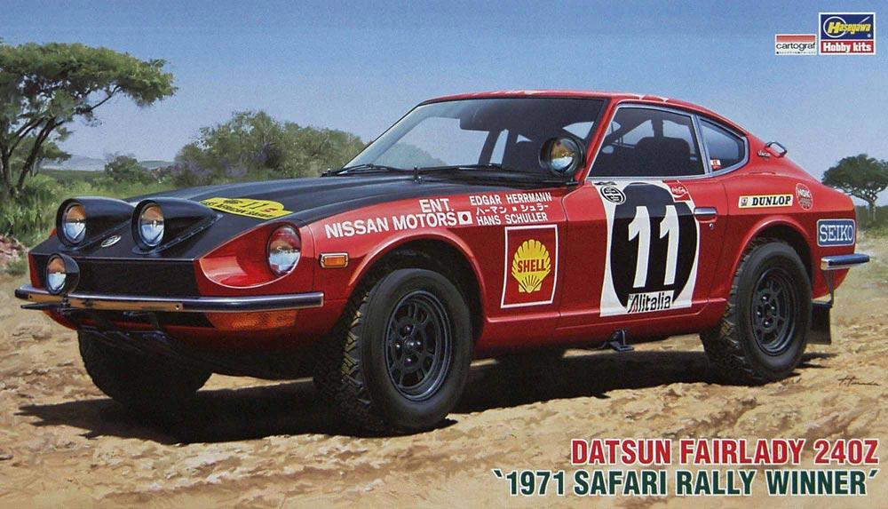 Datsun 240z rallye