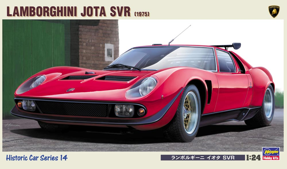 124 Lamborghini (P400, Miura) Jota SVR