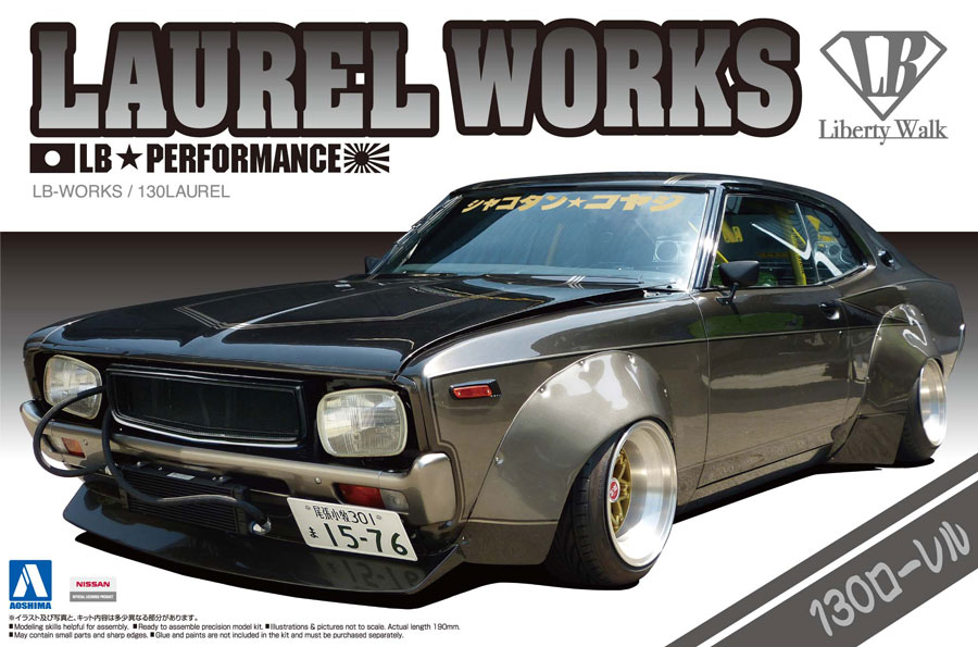 1 24 Liberty Walk Nissan C130 Laurel Aos 011485 Aoshima