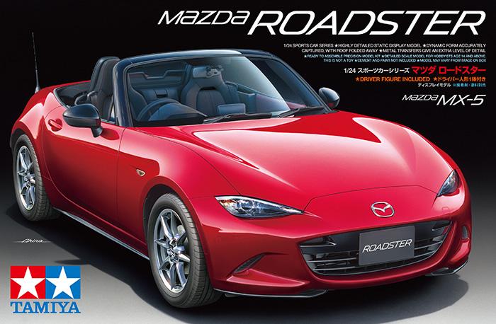 1:24 Mazda MX5 Roadster ND (2015) | TAM24342 | Tamiya