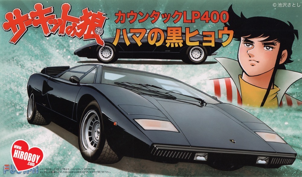 Lamborghini Countach Price >> 1:24 Lamborghini Countach LP400 Hama Black Panther ...