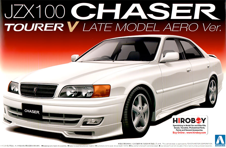 Image result for Aoshima toyota Chaser