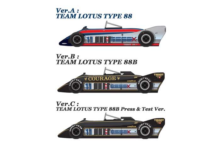 1 43 Lotus 88 Ver A Mfh K367 Model Factory Hiro