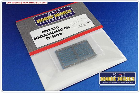 General use Cable Ties PE c/w Screws - HD02-0047