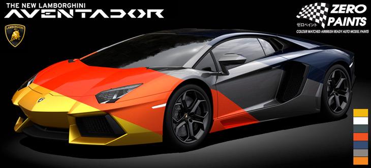 Lamborghini Aventador Paints 60ml Zp 1020 Zero Paints