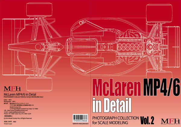 mclaren mp4/6 in photo detail book - limited edition   mp4/6 book   joe  honda (mfh)